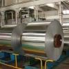 2024鋁板-多少錢一平方