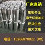 MIC6精密铸铝板厂家现货