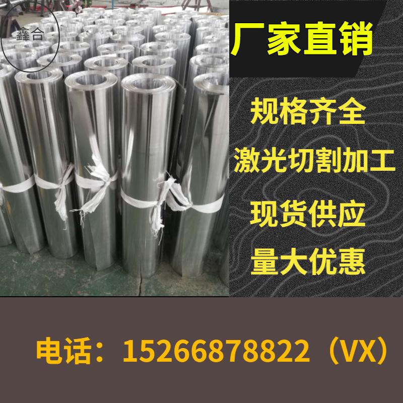 庫存處理0.7mm保溫鋁卷-低價格
