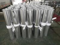 山東鑫合鋁材有限公司原廠直銷各種規格鋁板,常年備貨百餘噸現貨庫存。-鑫合鋁業