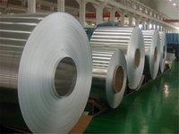 為什麼說鋁行業前景較好:各個對這個範疇的操控力度很大,技術含量也很高,運用範疇很廣泛,將來的需要量是不可限量。當前鋁業巨子為習慣商場需要,活躍尋求工業轉軌,加大投入力度、進步企業的效益。-鑫合鋁業
