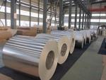 0.8mm保溫鋁卷廠家價格-鑫合鋁業