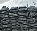 铝天花板生产现货