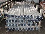 銷售0.3個厚保溫鋁板價格山東鑫合