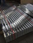 镜面铝卷长期供应现货鑫合铝业