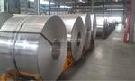 常用2.3毫米厚花紋鋁板價格鑫合鋁業