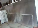 销售7075铝板 超硬了合金板材