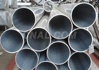 供应铝方管 矩形管 圆铝管