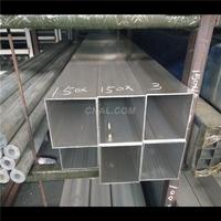供应方形铝管 挤压铝管