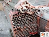 6061无缝铝管 市场价