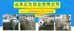 銷售0.6毫米厚保溫鋁板價格