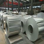 3mm小五条筋铝板0.5mm铝卷山东祥瑞达铝业
