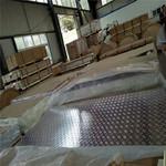 銷售3.0mm五條筋花紋鋁板廠價價格