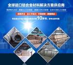 5754铝板 防锈铝板 铝镁合金铝板