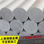 2A12-T4超硬鋁棒(耐熱鋁材)
