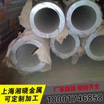 6061/6063六角铝管,六角铝棒厂家