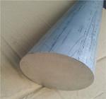 高耐磨航空铝材7075超硬铝合金板