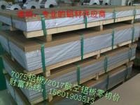 2A12cz铝板的热处理状态