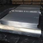 山东20mm铝板5052H32铝板库存