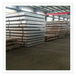 山东12mm铝板1060H24铝板现货