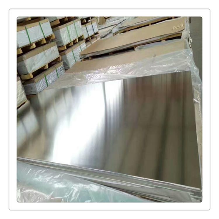 济南12mm铝板5083铝板零售