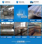 7175铝板 7175t651覆膜铝板