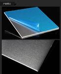 7003光亮铝管 国标7003铝管硬度