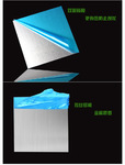 7005高耐磨铝板 易切削铝板材