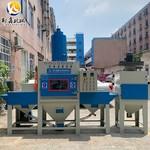 翔鑫1350-6A商标手机盒自动喷砂机