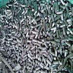 祥瑞達鋁業加工10mm鋁顆粒規格全