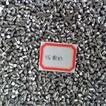 祥瑞達鋁業生產10mm鋁顆粒交貨及時