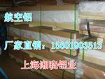 进口2A06航空铝合金板高硬度