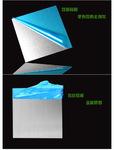 2A11贴膜铝板 中厚铝合金板