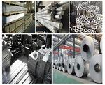 德系铝材ALZN5.5MGCU