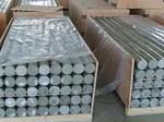 7A09铝合金(超硬铝材料)
