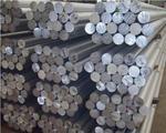 6063鋁棒—(擠壓鋁棒)—價格