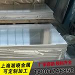AlSiMgMn1抗應力腐蝕鋁板