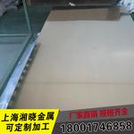 2A14铝合金热处理(铝板)