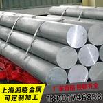 7075-T6511铝棒焊接