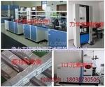 广东ADC12铝合金锭材质成分检测