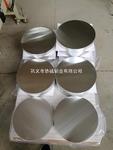 生产:热轧、铸扎铝圆片