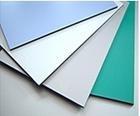6082鋁板的凈化與鑄造工藝