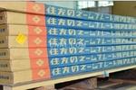 西南经销;德国阳极氧化拉丝铝板、西南6063超薄铝板现货、日本住友镜面铝板
