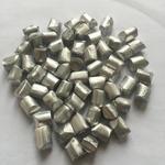 1060工業鋁粒現貨 供應商批發價