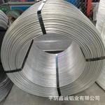 炼钢厂脱氧常规铝线 脱氧铝丝杆