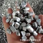 1060纯铝含量99.6%以上脱氧铝粒