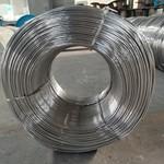 1060铝丝0.5mm 0.6mm软线厂家