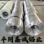 鋁線鋁焊絲1.2mm至3mm鋁線銷售