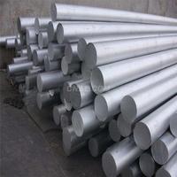 薄厚壁6061铝管铝合金管空心铝管