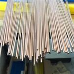 S214 ERCuAl-Al铝青铜焊丝